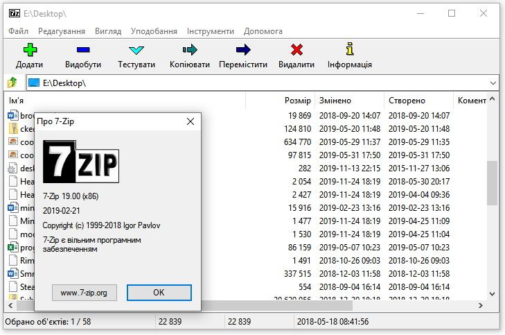 7-zip.